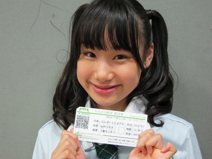 """Résultat de recherche d'images pour """"Yamauchi Tsubasa"""""""