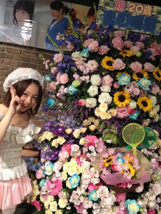 Shimada Bday 04
