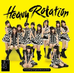Heavy Rotation - Type A