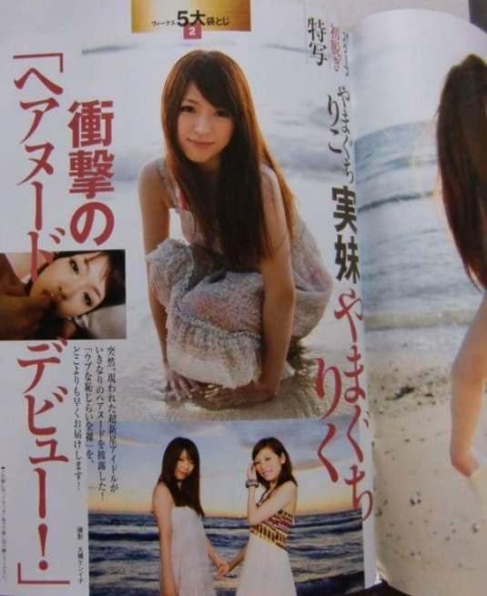 20110205_yamaguchi01-600x735