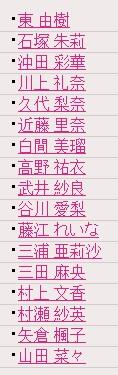 ScreenHunter_48 May. 23 18.42