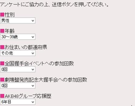 ScreenHunter_55 May. 23 19.29