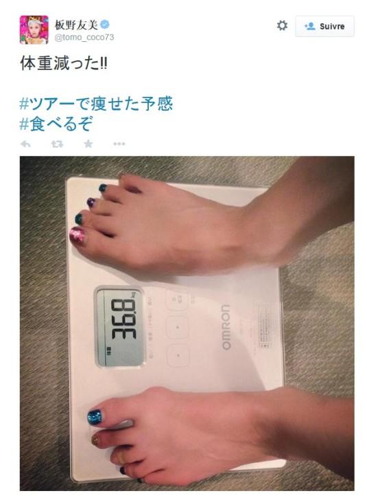 J'ai perdu du poids